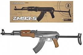 Автомат металл АК-47 со складным прикладом на пульках 1:1