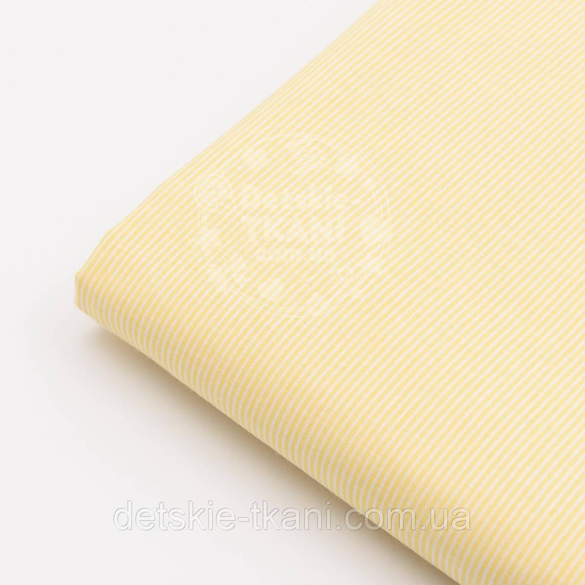 """Лоскут ткани №307а с тонкой полосочкой """"Макароны"""" жёлтого цвета, размер 48*80 см"""