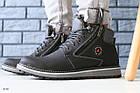 Зимние кожаные мужские ботинки  на шнурках