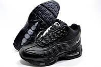 Зимние мужские кроссовки в стиле Найк Air Max 95, Чёрные