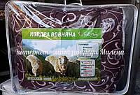 Зимнее одеяло овчина двухспальное, фото 1