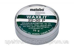 Смазка Metabo Waxilit 70 г