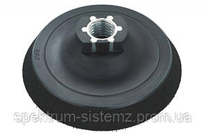 Опорная тарелка на липучке Metabo Ø 113 мм