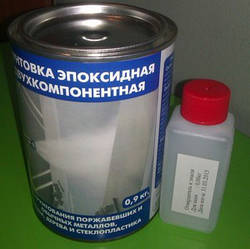 Грунтовка  эпоксидная цинконаполненная антикоррозионная в маленькой фасовке (0,9 кг)