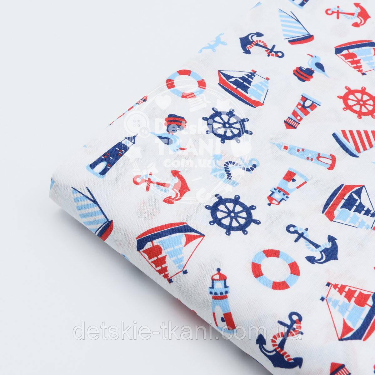 Лоскут ткани №264  с изображением морских элементов на белом фоне