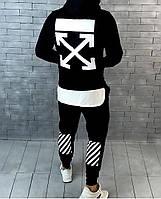 Спортивный чёрный костюм принт Off White с капюшоном | Топ