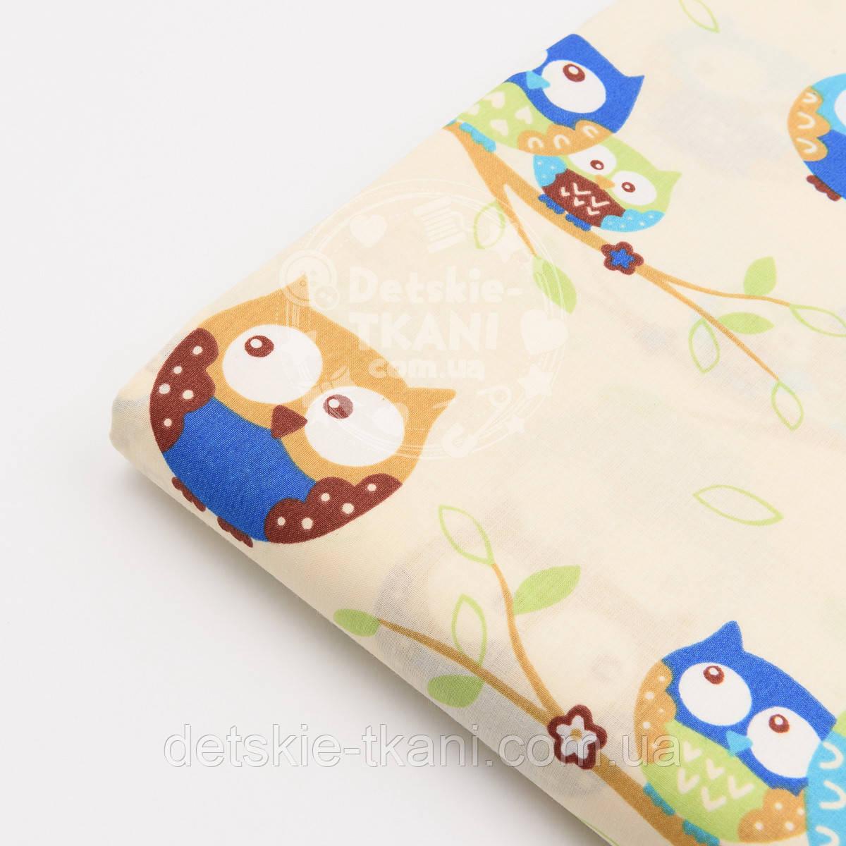 Лоскут ткани №105  совами голубого цвета на бежевом фоне