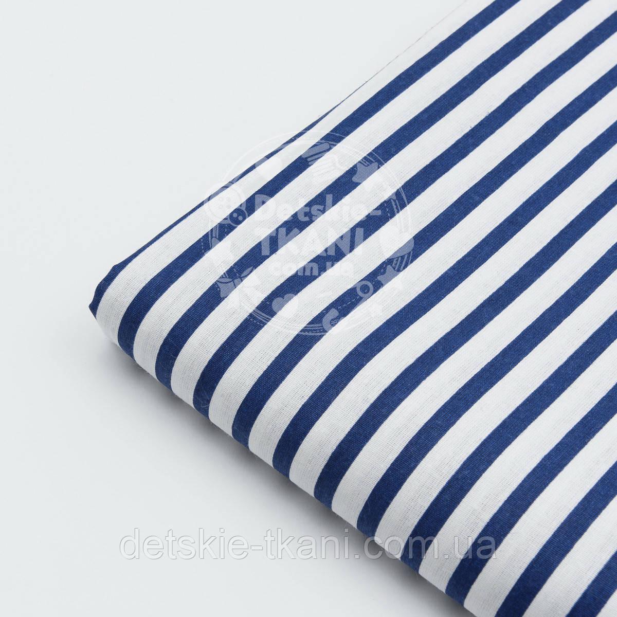 Лоскут ткани №124а с синей полоской 6 мм.
