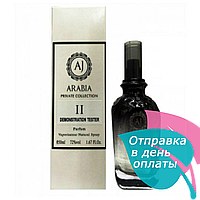 AJ ARABIA Private Collection II TESTER унисекс, 50 мл