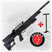 Hatsan bullboss PCP пневматическая винтовка, bullpup с насосом Хатсан в комплекте