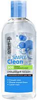 "Очищающий лосьон  SIMPLY CLEAN ТМ ""Dr Sante"" 200 мл"