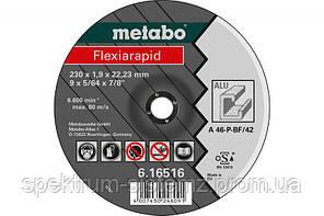 Отрезной круг по алюминию Metabo Flexiarapid A 24-P, 150 мм