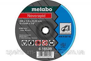 Отрезной круг Metabo Novorapid A 60-R, 125 мм
