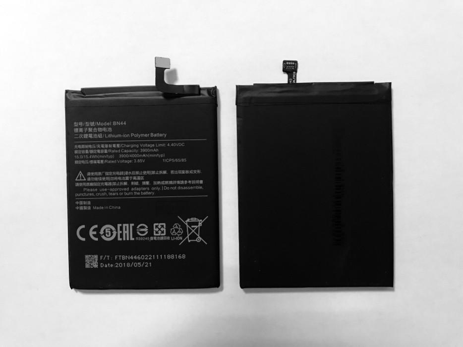 Аккумулятор Батарея Xiaomi Redmi 5 Plus BN44