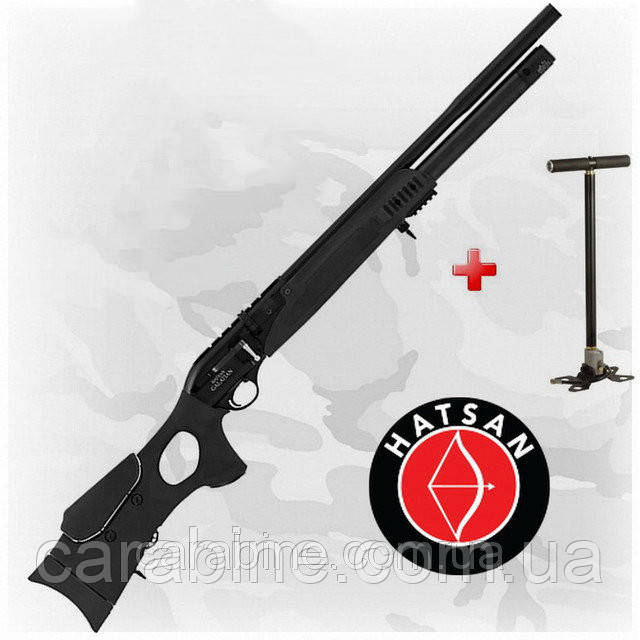 HATSAN Galatian lll Carbine PCP пневматическая винтовка с насосом
