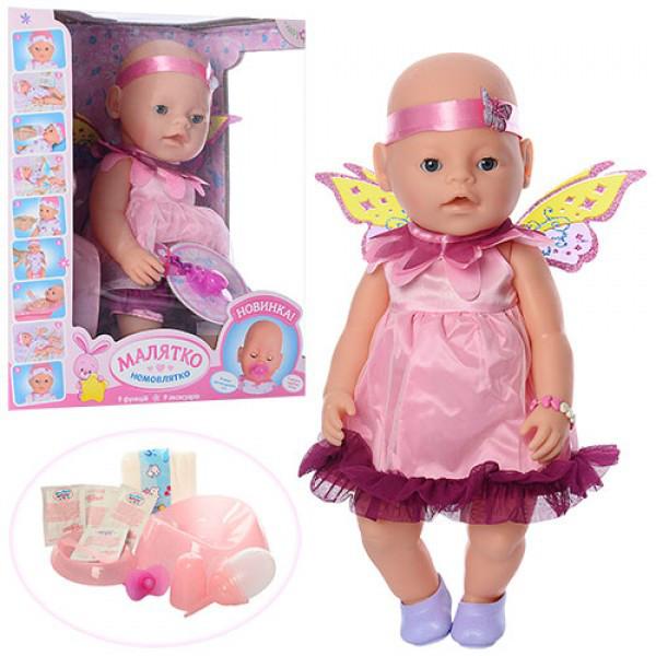 Кукла Пупс Baby born 8020-471 Феечка 9 функций и 9 аксессуаров