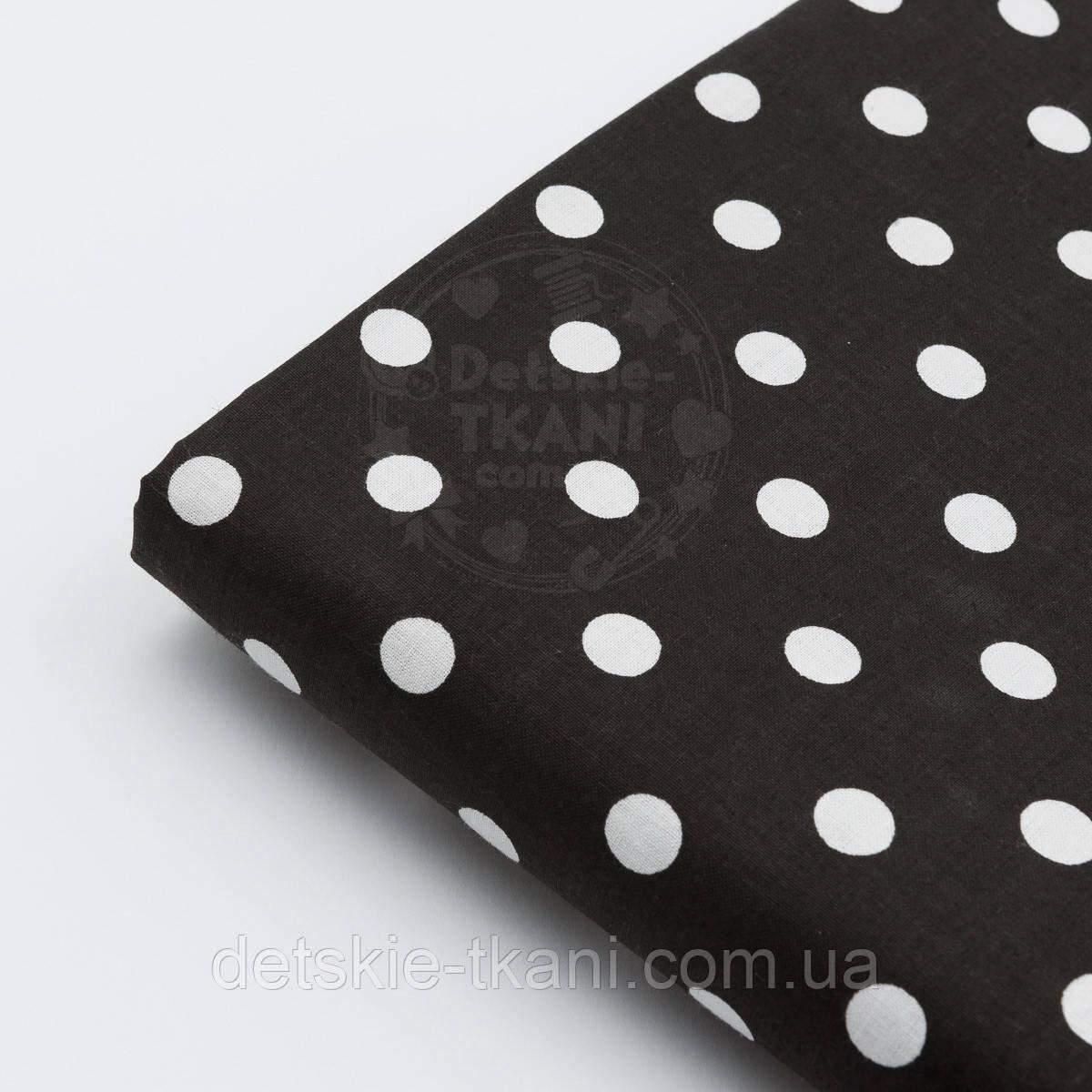 Лоскут ткани №516а  с белым горошком 11 мм на чёрном фоне  размером 45*80см
