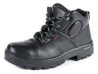 Ботинки S 061 S1 SRC