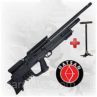 Hatsan Gladius long bullpup,PCP пневматическая винтовка в комплекте с насосом Хатсан