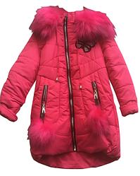 """Зимняя курточка для девочки """"Оленька"""""""