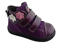Ботинки Minimen 67FIOLET 20, 21 Фиолетовый