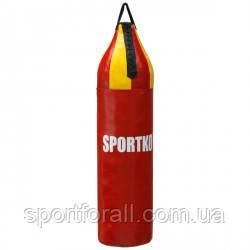 Боксерський мішок Sportko Шоломоносний арт. МП-7