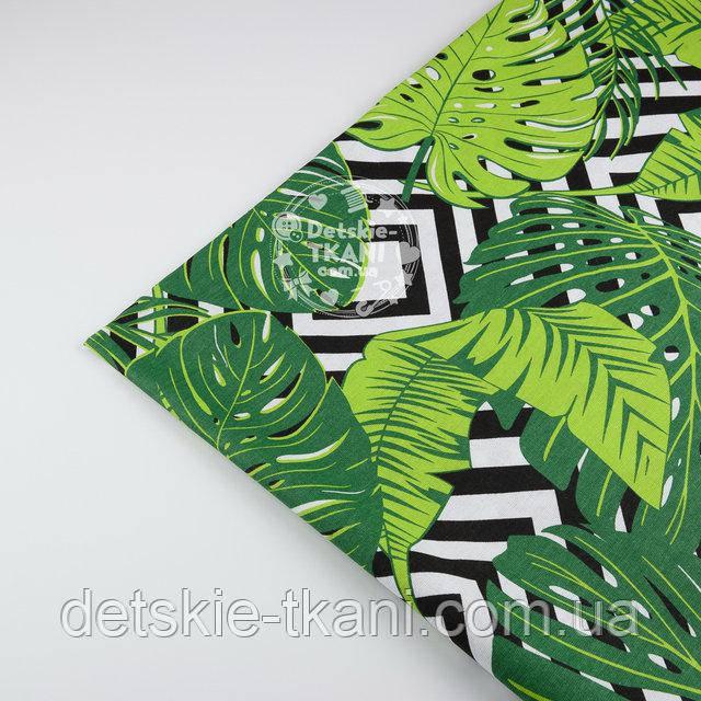"""Отрез ткани 1330 """"Большие листья пальмы и чёрные ромбы"""", размер 55*160"""