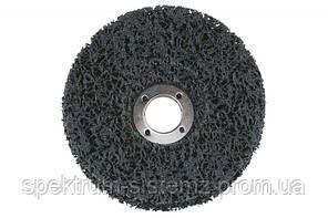 Войлочный круг для чистки Metabo Ø 125 мм