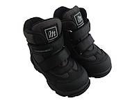 Ботинки Minimen 15CHERNIY р. 21, 22, 23 Черный
