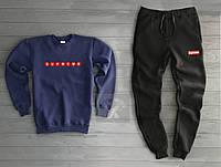 Мужской зимний спортивный костюм Суприм Supreme бордо темно синий с черным (РЕПЛИКА)