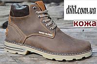 Ботинки мужские зимние кожаные коричневые удобные теплые (код 8791)