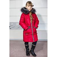 """Детская зимняя куртка на девочку """"Каролина"""""""