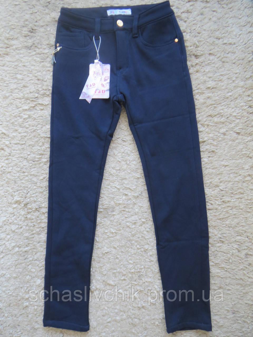 Котоновые брюки для девочек на флисе с Венгрии оптом , размер 8-16, фирма F&D