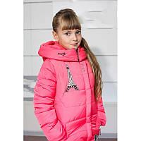 """Детская зимняя куртка на девочку """"Марго укороченная"""""""