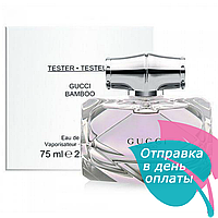 Gucci Bamboo EDT TESTER женский, 75 мл