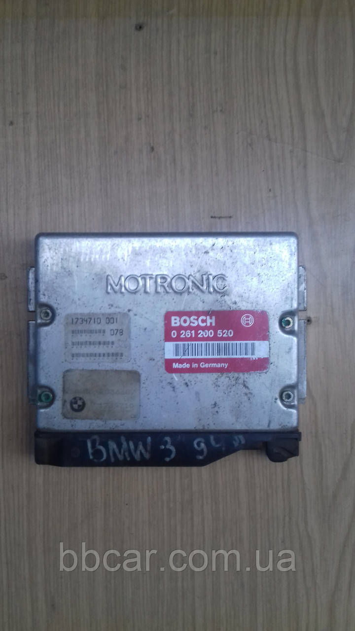 Блок управління двигуном BOSCH (MOTRONIC) BMW-3 1994р-в (0261200520) -  Bigl ua