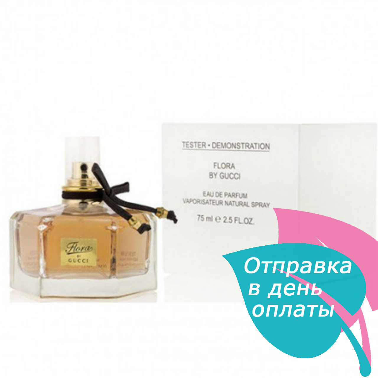 Gucci Flora by Gucci EDP TESTER женский, 100 мл
