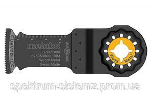 Погружное пильное полотно по дереву и металлу Metabo Starlock BIM 32 мм