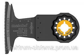 Погружное пильное полотно по дереву и металлу Metabo Starlock BIM 65 мм