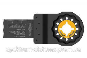 Погружное пильное полотно по дереву и металлу Metabo Starlock BIM 20 мм