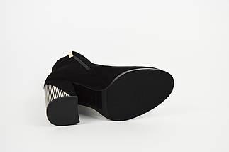 Демисезонные ботинки из натуральной замши Lottini 22266, фото 3