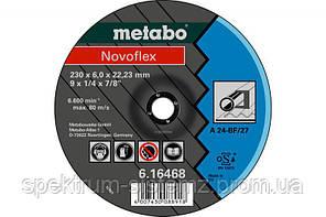 Зачистной круг Metabo Novoflex A 24, 125 мм