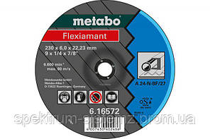 Зачистной круг Metabo Flexiamant A 24-N, 125х4 мм