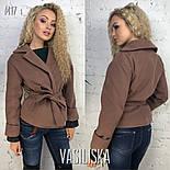 Женское пальто-пиджак из кашемира на подкладке с поясом  (7 цветов), фото 9