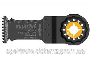Погруженное пильное полотно по дереву Metabo Starlock BIM 32 мм
