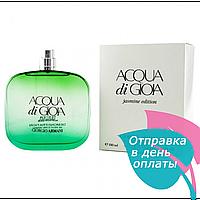 Armani Acqua Di Gioia Jasmine Edition EDP TESTER женский, 100 мл