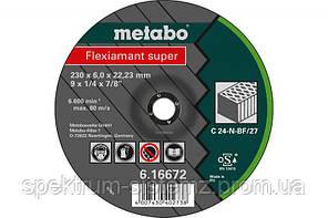 Зачистной круг по камню Metabo Flexiamant Super C 24-N, 180 мм