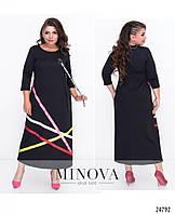 Шикарное женское платье больших размеров 52-64, фото 1