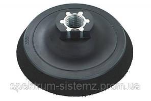 "Опорная тарелка на липучке Metabo 5/8"", Ø 113 мм"