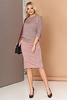 Женский костюм с юбкой ангоровый розовый